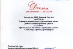 img090